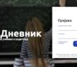 Видео упутство за родитеље за пријаву у moj.esDnevnik
